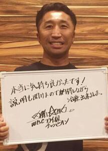 内藤 大助さん